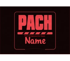 Agility PACH Title Personalized Night Light